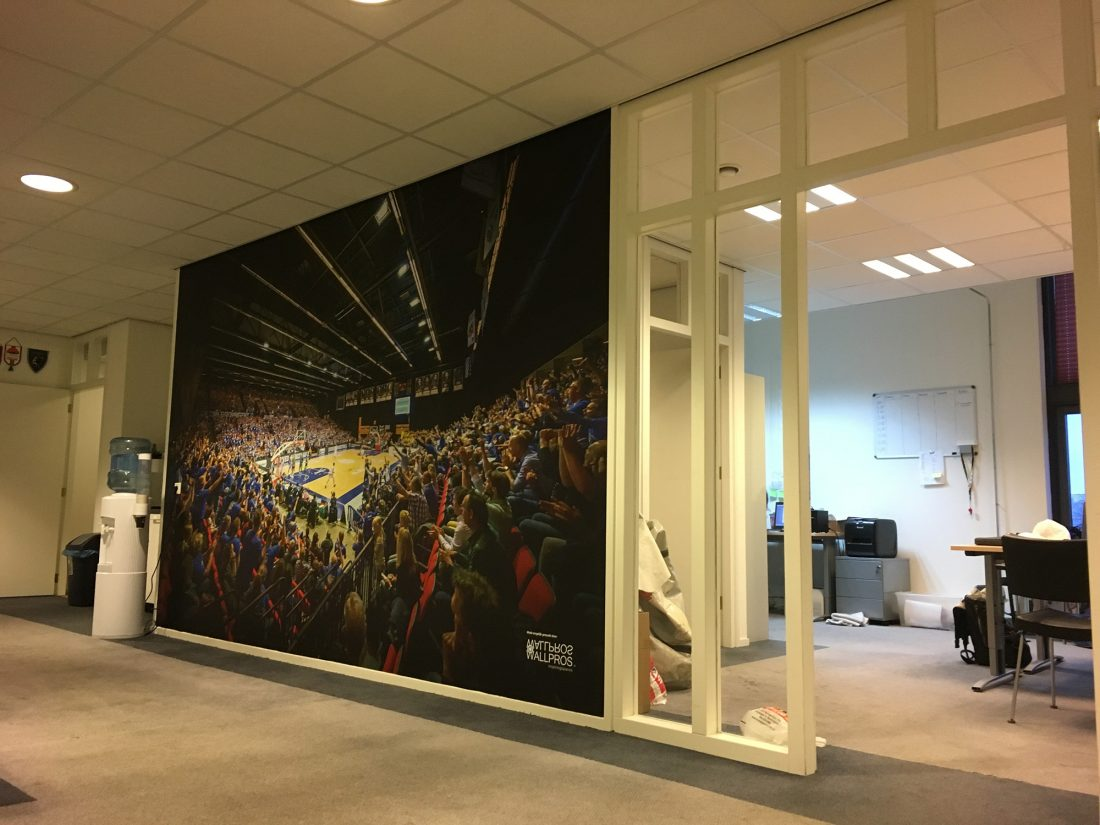 Fotobehang-Donar-Groningen
